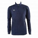 Deals List: Under Armour Men's Tech Quarter Zip Hoodie