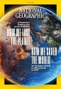 Deals List:  National Geographic Magazine Kindle Edition