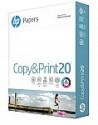 Deals List: 500 Sheets HP Copy&Print Printer Paper (8.5 x 11)