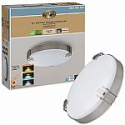 Deals List: Hampton Bay Mission Industrial 14 in. Square Brushed Nickel Selectable LED Flush Mount Ceiling Light 1430 Lumens Dimmable