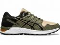Deals List: ASICS Men's GEL-Citrek Running Shoes 1021A221