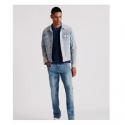 Deals List: Lucky Brand Mens 110 Slim Advanced Stretch Jeans