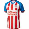 Deals List: PUMA Chivas 2019-20 Mens Home Replica Jersey Football