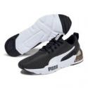 Deals List: PUMA Cell Vorto Mens Training Shoes