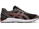 Deals List: ASICS Gel-Sileo Men's Running Shoes (black / cayenne)