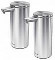 Deals List: Simplehuman Rechargeable Sensor Soap Dispenser, 2-pack
