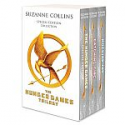 Deals List: The Hunger Games Special Edition Boxset