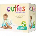 Deals List: Cuties Complete Care Baby Diapers, Size 4, 164 Count