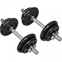 Deals List: AmazonBasics Adjustable Barbell Lifting Dumbells Weight Set with Case - 38 Pounds, Black