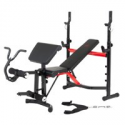 Deals List: Body Champ Olympic Weight Bench w/Arm Curl Attachment
