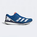 Deals List: Men's adidas Adizero Boston 8 Running Shoes