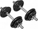 Deals List: AmazonBasics Adjustable Barbell Lifting Dumbells Weight Set with Case - 38 Pounds