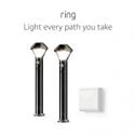Deals List: 2-Pack Ring Smart Lighting Pathlight, Battery-Powered