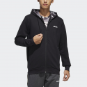 Deals List: adidas Fast and Confident AOP Men's Hooded Track Jacket