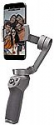 Deals List: DJI Osmo Mobile 3 3-Axis Gimbal Stabilizer for Mobile Phones