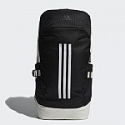 Deals List: adidas Backpack 20L Men's