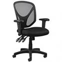 Deals List: Realspace MFTC 200 Mesh Multifunction Ergonomic Task Chair