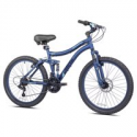 Deals List: Genesis 24-in Bella Vista Girls Full Suspension Mountain Bike