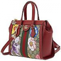 Deals List: GUCCI Ladies Ophidia GG Flora Tote Bag