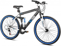 Deals List: Nishiki Mens Tamarack Comfort Bike