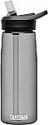 Deals List:  CamelBak eddy+ BPA Free Water Bottle, 25 oz, Charcoal