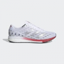 Deals List: Adidas Adizero Boston 9 Mens Running Shoes