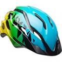Deals List: Bell Revolution MIPS Bike Helmet