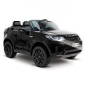 Deals List: Huffy Land Rover 12-Volt Discovery SUV Ride-On  + $60 Kohl's cash