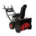 Deals List:  Legend Force 24 in. Two-Stage Gas Snow Blower with Electric Start