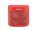 Deals List: SoundLink Color Bluetooth speaker II, red only
