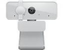 Deals List: Lenovo 300 FHD WebCam