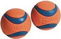 Deals List: 2-Pk Medium ChuckIt! Ultra Ball