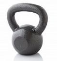 Deals List: Weider 90 lb. Cast Iron Kettlebell
