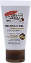 Deals List: Palmer's Coconut Oil Formula Hand Cream, 2.1 ounce