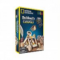 Deals List: National Geographic Da Vinci's Inventions Catapult, STEM Toy for Children