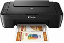 Deals List: Canon MG Series PIXMA MG2525 Inkjet Photo Printer with Scanner/Copier