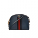 Deals List: GUCCI Ophidia Small Shoulder Bag