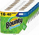 Deals List: Bounty Quick-Size Paper Towels, White, 8 Family Rolls = 20 Regular Rolls