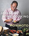 Deals List: Mastering the Art of Japanese Home Cooking [Kindle Edition]