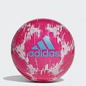 Deals List: Adidas Glider 2 Ball Men's
