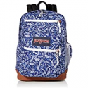 Deals List: JanSport Cool Student Backpack w/15-Inch Laptop Pack