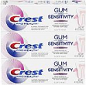 Deals List: Crest Pro-Health Gum and Sensitivity, Sensitive Toothpaste, All-Day Protection, (Pack of 3), 4.1 oz