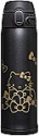 Deals List: Zojirushi Stainless Steel Vacuum Insulated Mug, 16-Ounce, Hello Kitty Black