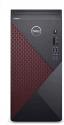 Deals List: Dell Vostro 5000 Series (5880) 10th Generation Core i7 Octa-Core Windows Pro Desktop