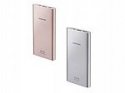 Deals List: Samsung 10,000 mAh Micro-USB Battery Pack