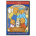 Deals List: Berenstain Bears: The Complete Collection DVD