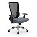 Deals List: Staples Turcotte Luxura Faux Leather Computer and Desk Chair