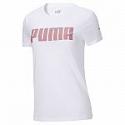 Deals List: PUMA eBay