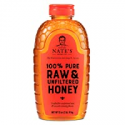 Deals List: Nature Nates 100% Pure Raw & Unfiltered Honey 32oz