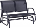 Deals List: Outsunny Outdoor Black Steel Sling Fabric Rocking Bench